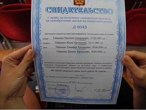 сколько времени идет письмо с сертификатом повоенной ипотеке развлечения парка Гардаленд