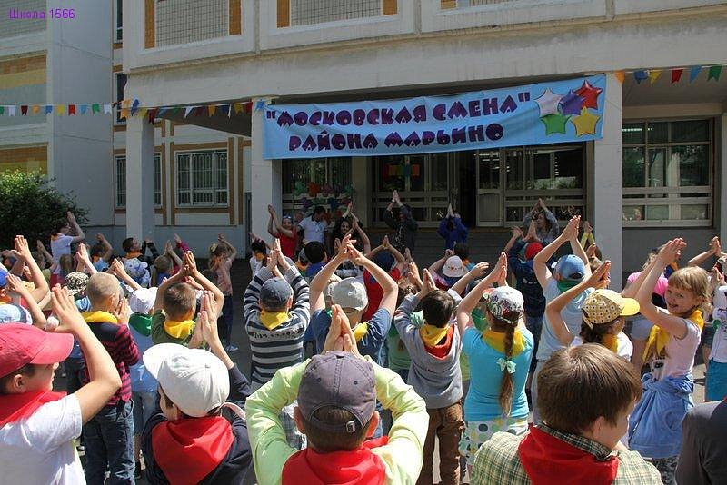 «Московская смена» вновь завлекает воспитанников